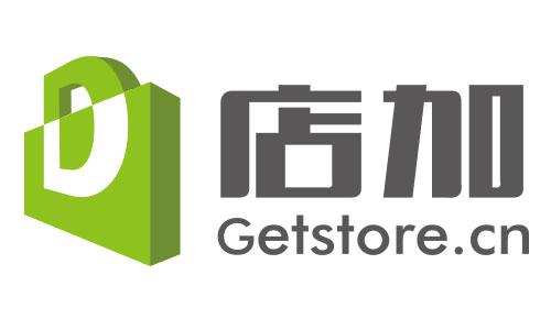 店加-GetStore-软山网络-大连软山-电子商务