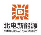 大连北电新能源有限公司